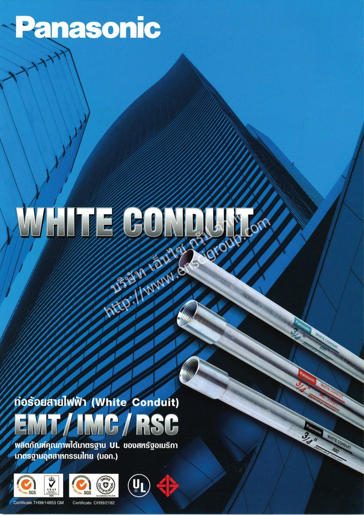 PANASONIC - White Conduit_Page_1