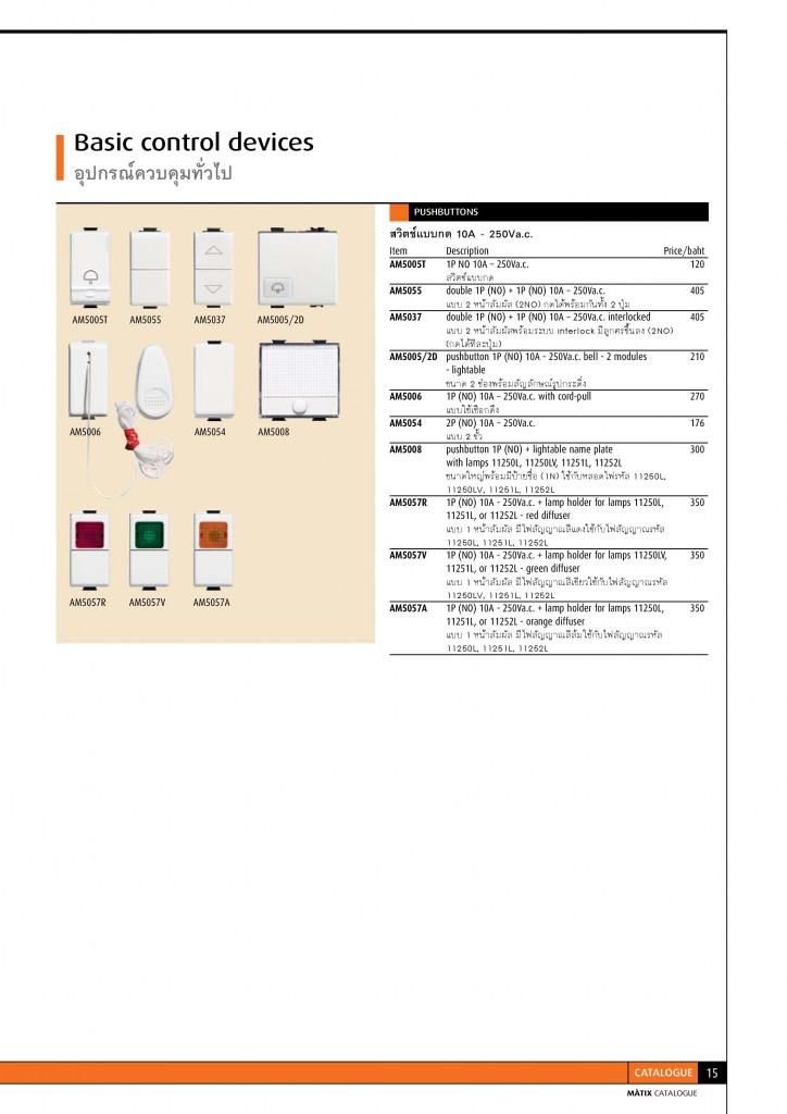 matix-page-015