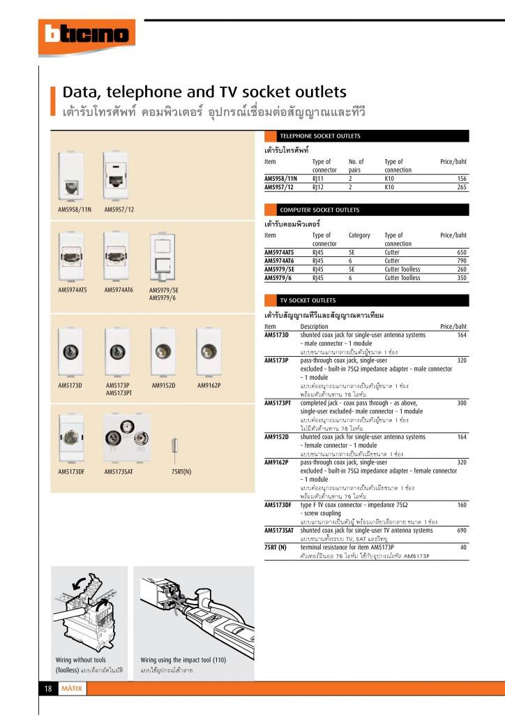 matix-page-018