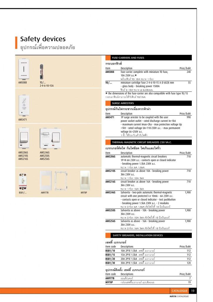 matix-page-019