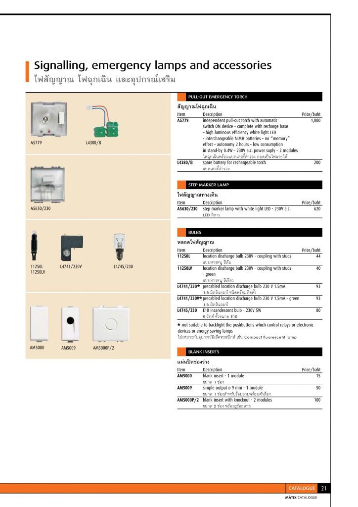 matix-page-021