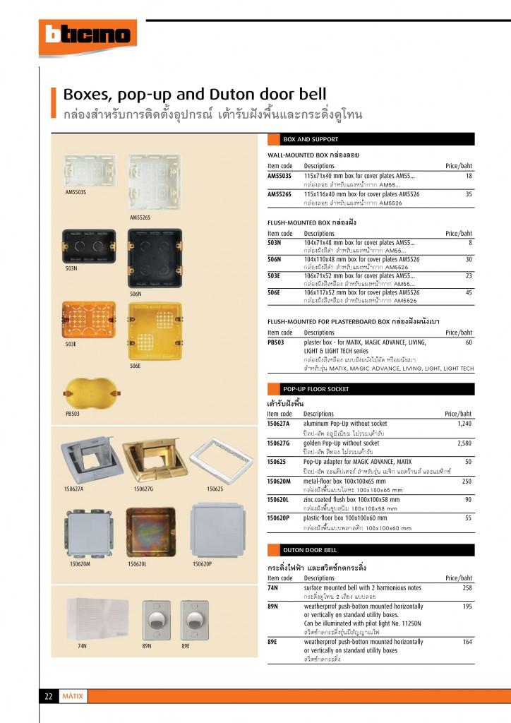 matix-page-022