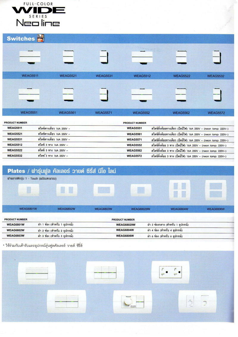 Color Switch Download