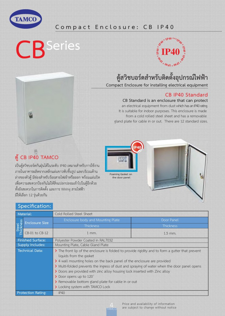 CB 20Catalogue 20VL.1 202014-page-004