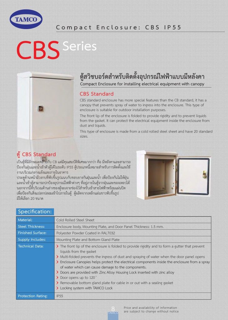 CB 20Catalogue 20VL.1 202014-page-008
