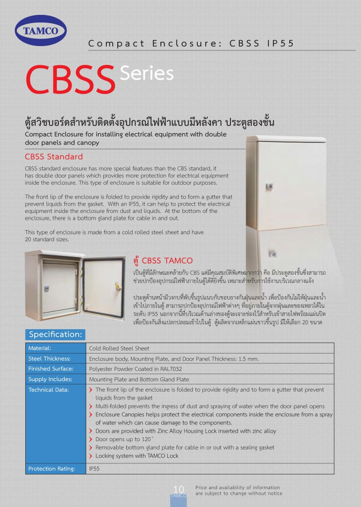 CB 20Catalogue 20VL.1 202014-page-010