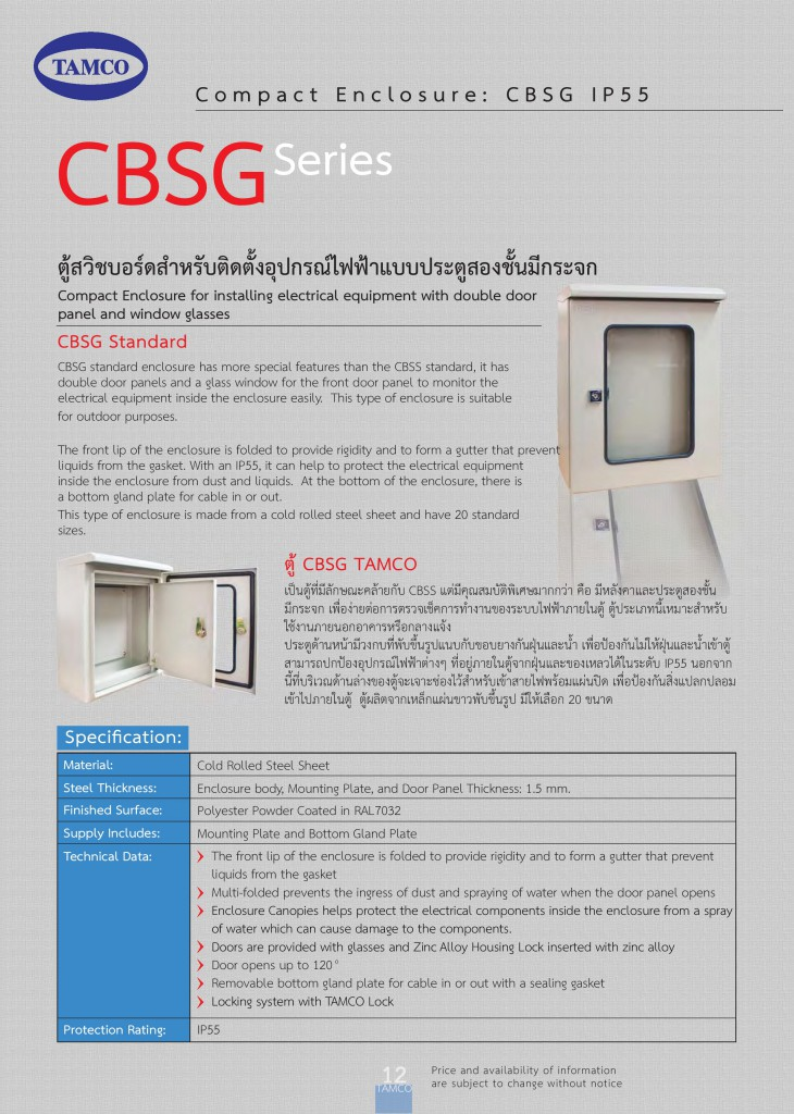 CB 20Catalogue 20VL.1 202014-page-012