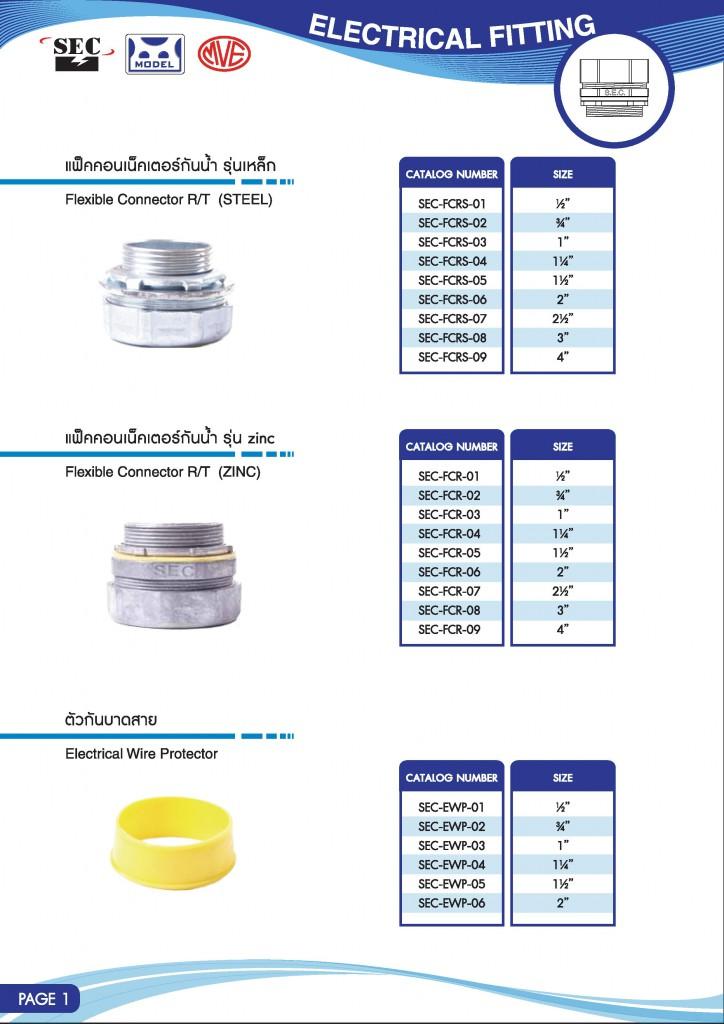 Catalog_SEC_2013-page-014