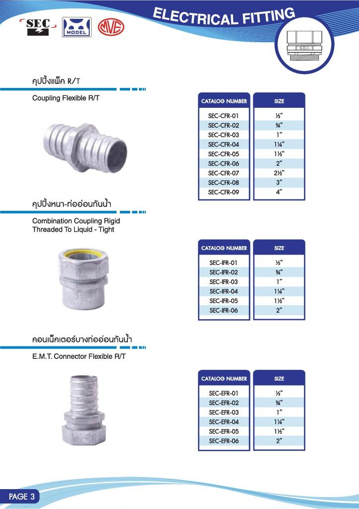 Catalog_SEC_2013-page-016