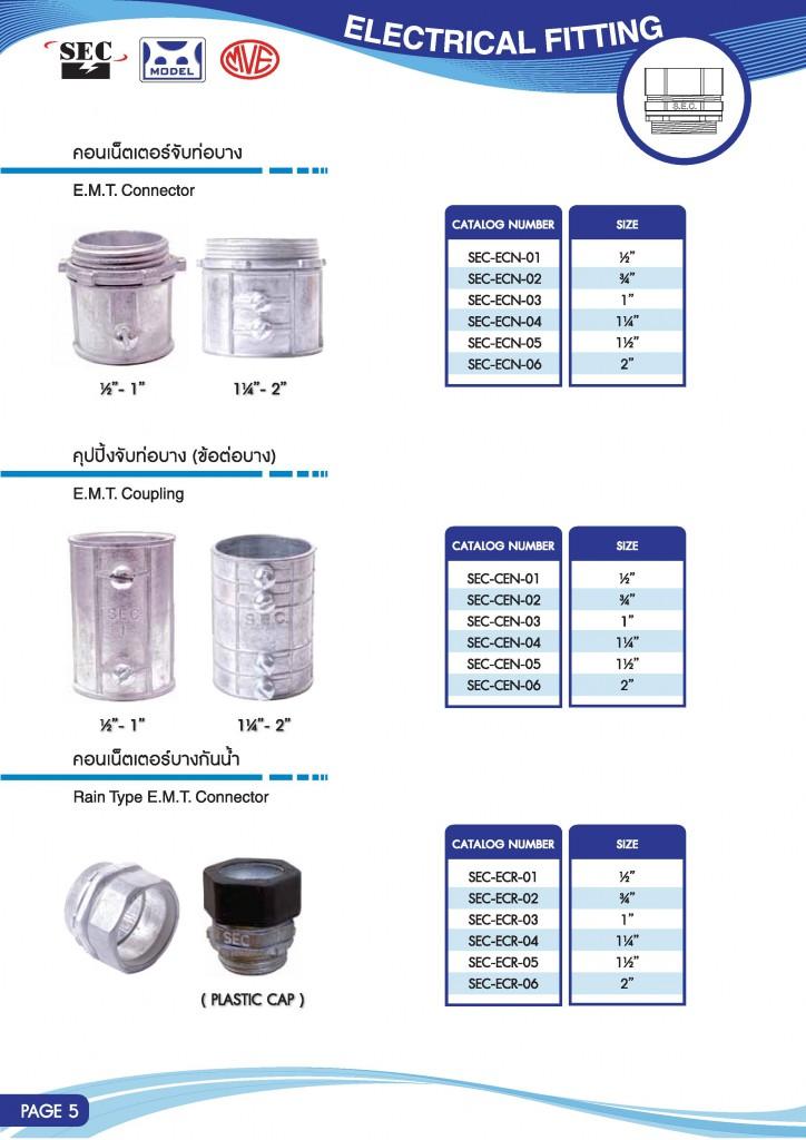 Catalog_SEC_2013-page-018