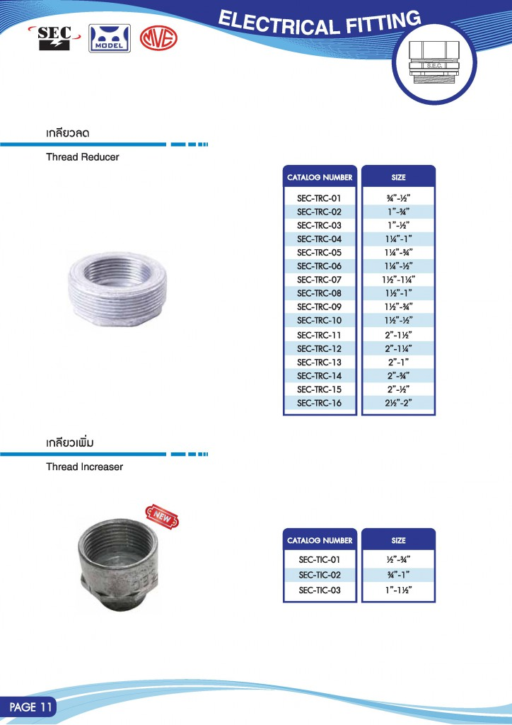 Catalog_SEC_2013-page-024