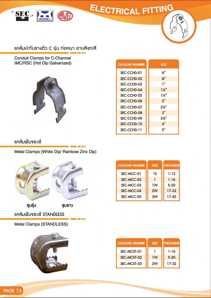 Catalog_SEC_2013-page-026