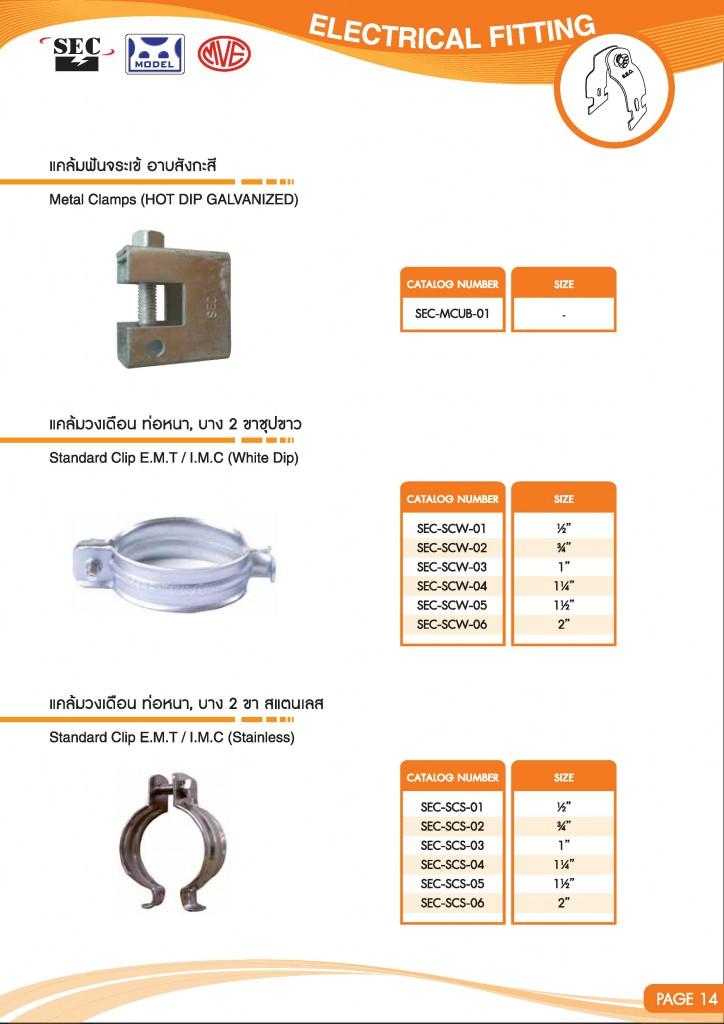 Catalog_SEC_2013-page-027