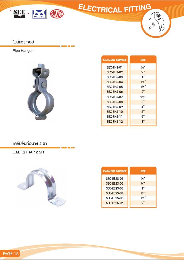 Catalog_SEC_2013-page-028