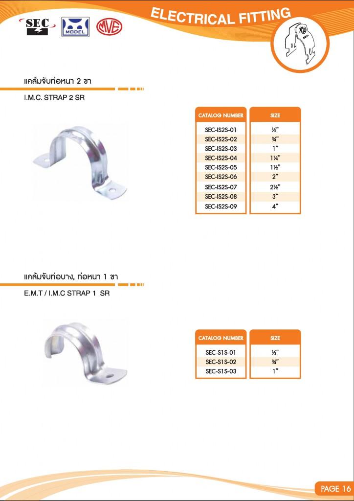 Catalog_SEC_2013-page-029