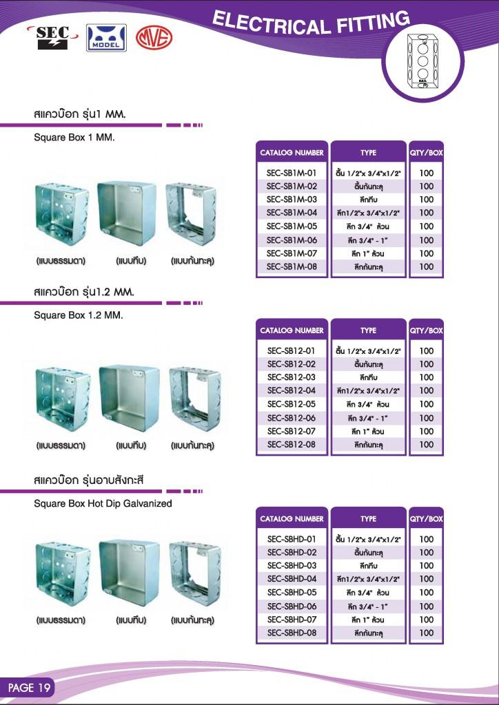 Catalog_SEC_2013-page-032