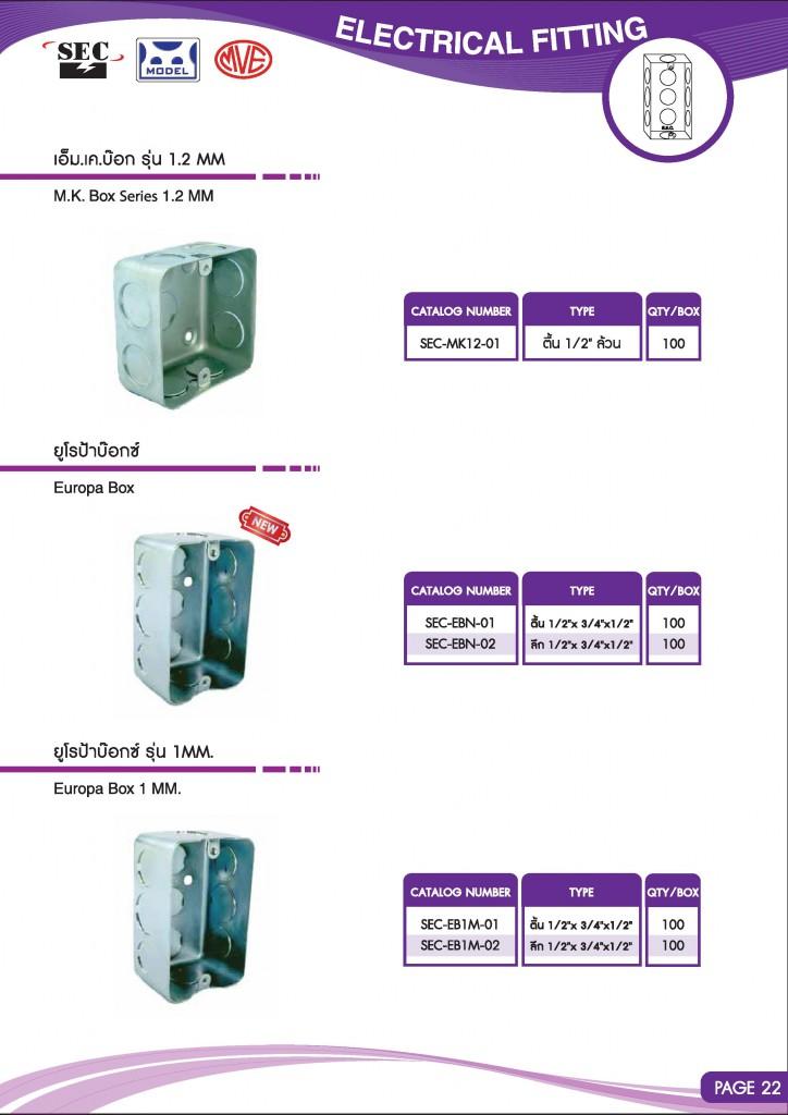 Catalog_SEC_2013-page-035