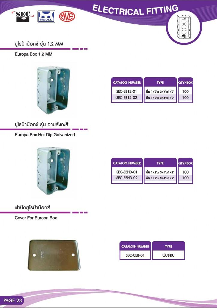 Catalog_SEC_2013-page-036