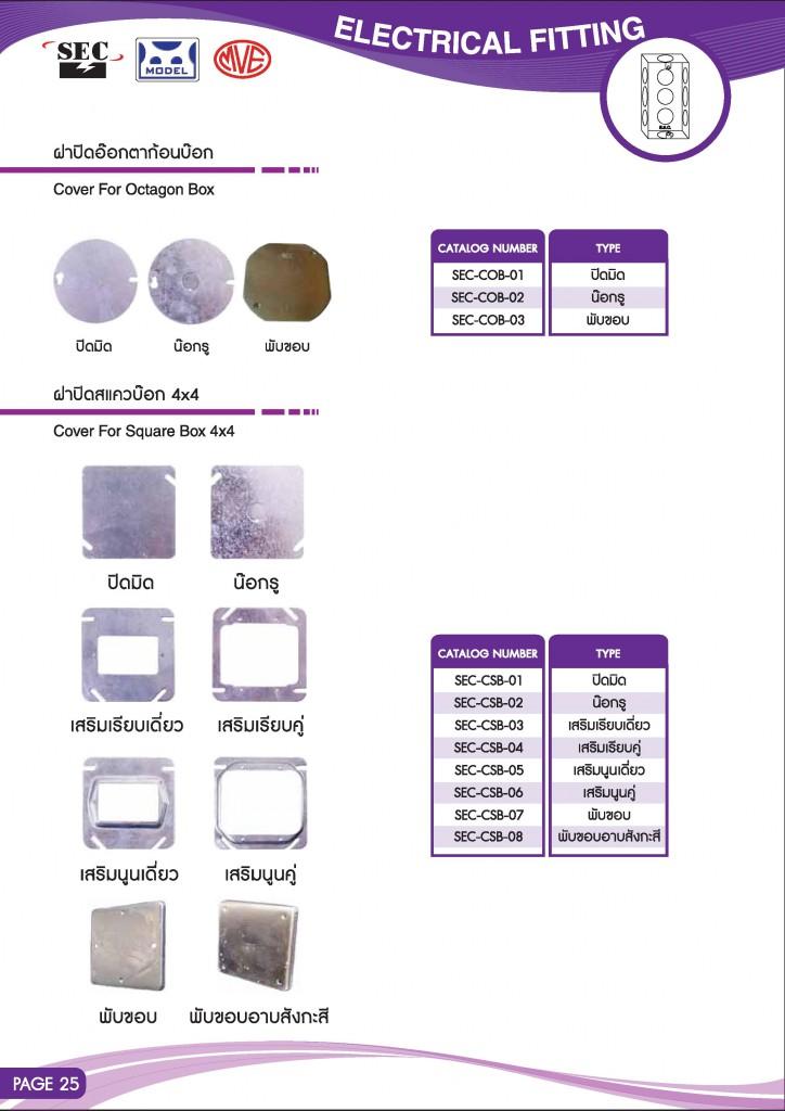 Catalog_SEC_2013-page-038