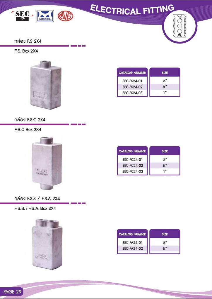 Catalog_SEC_2013-page-042