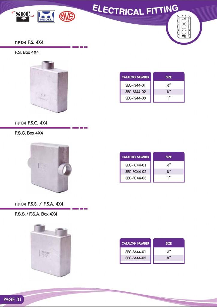 Catalog_SEC_2013-page-044