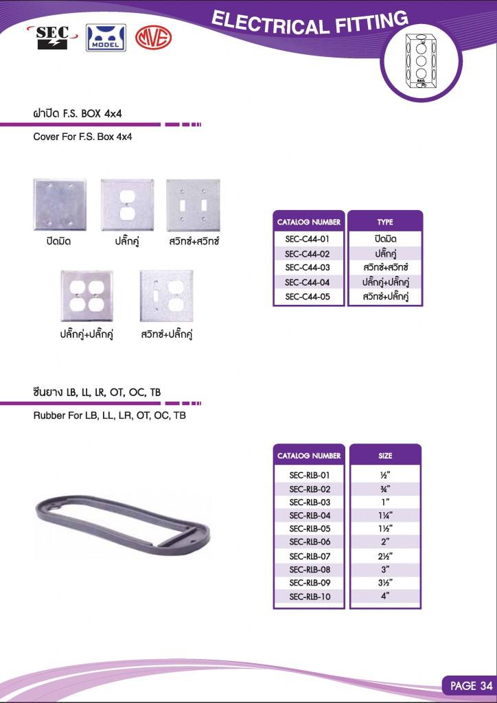 Catalog_SEC_2013-page-047