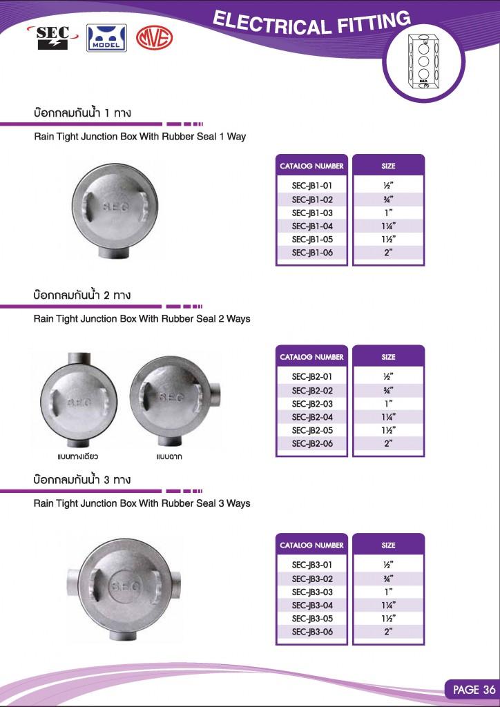Catalog_SEC_2013-page-049