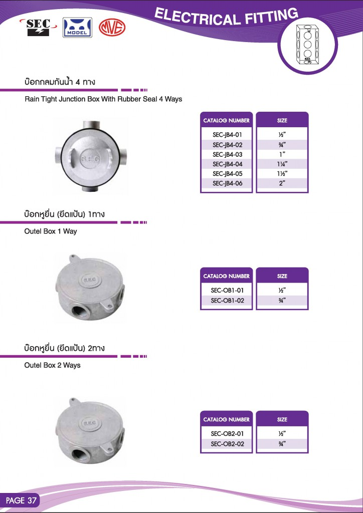 Catalog_SEC_2013-page-050
