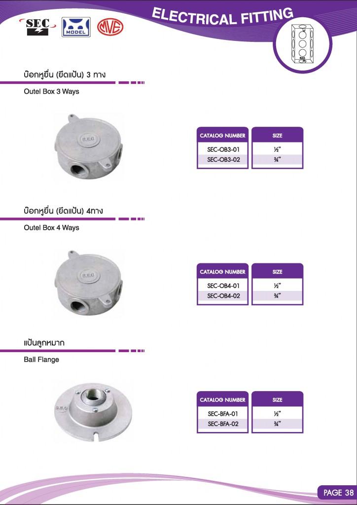 Catalog_SEC_2013-page-051