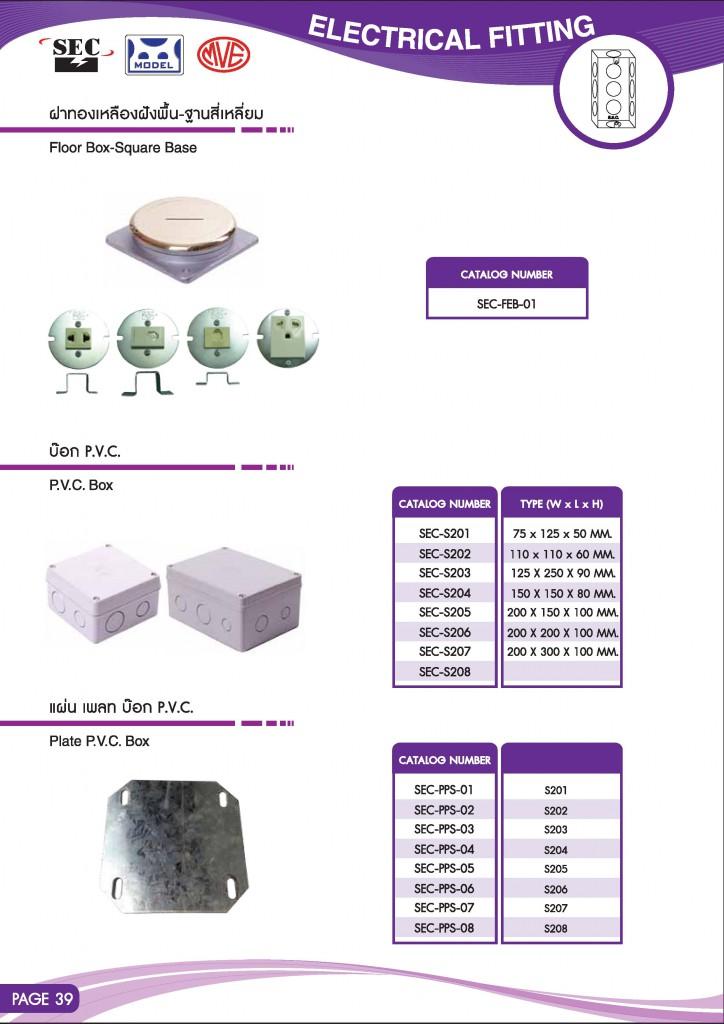 Catalog_SEC_2013-page-052