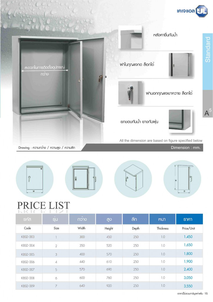 KJL-1-page-015