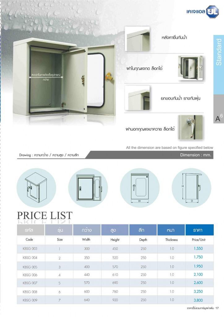 KJL-1-page-017