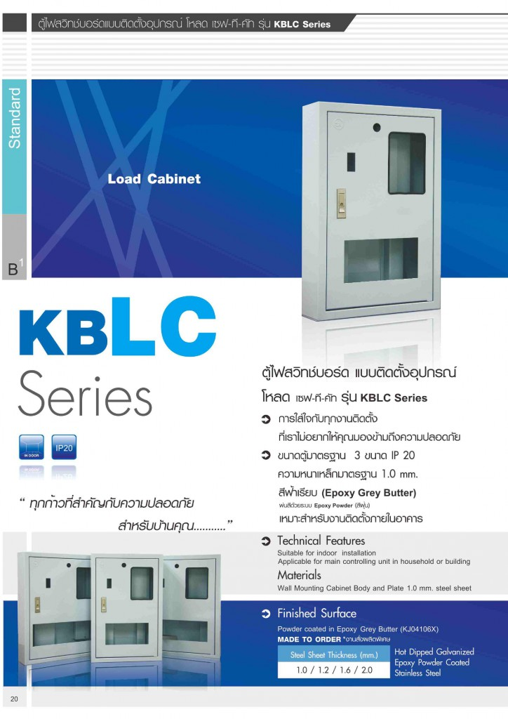 KJL-1-page-020