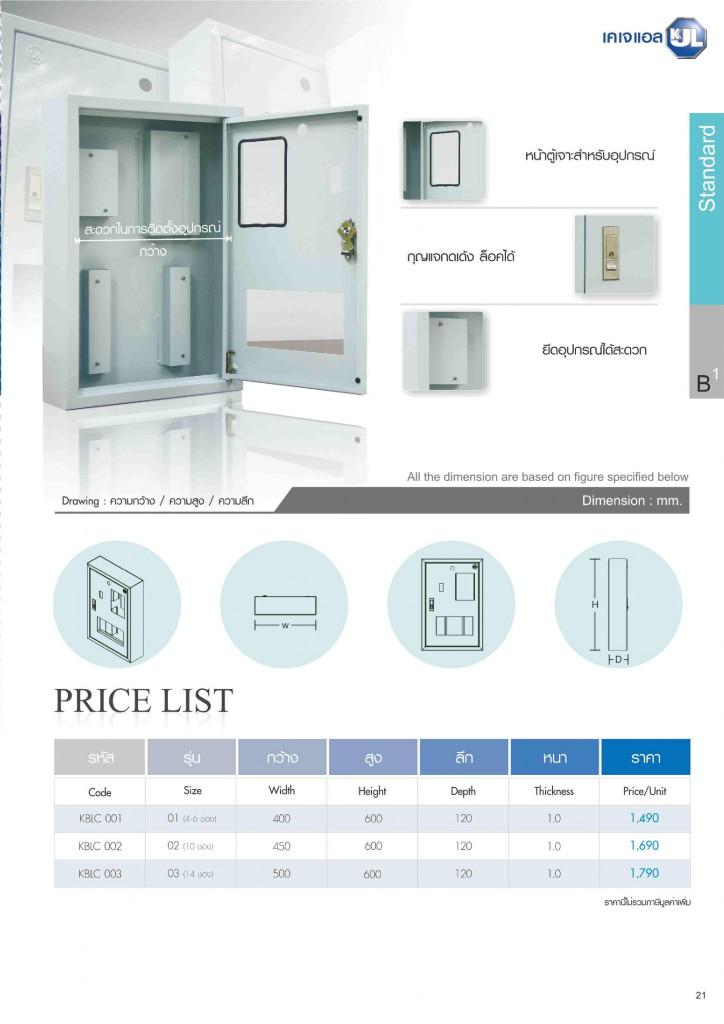 KJL-1-page-021