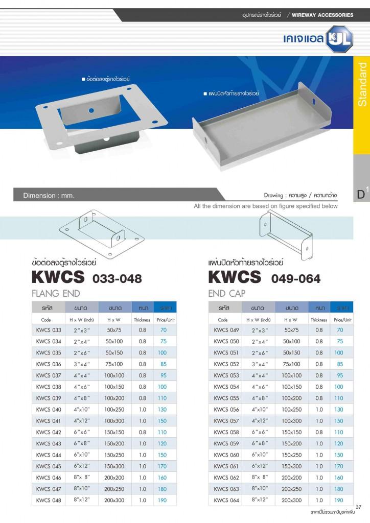 KJL-1-page-037