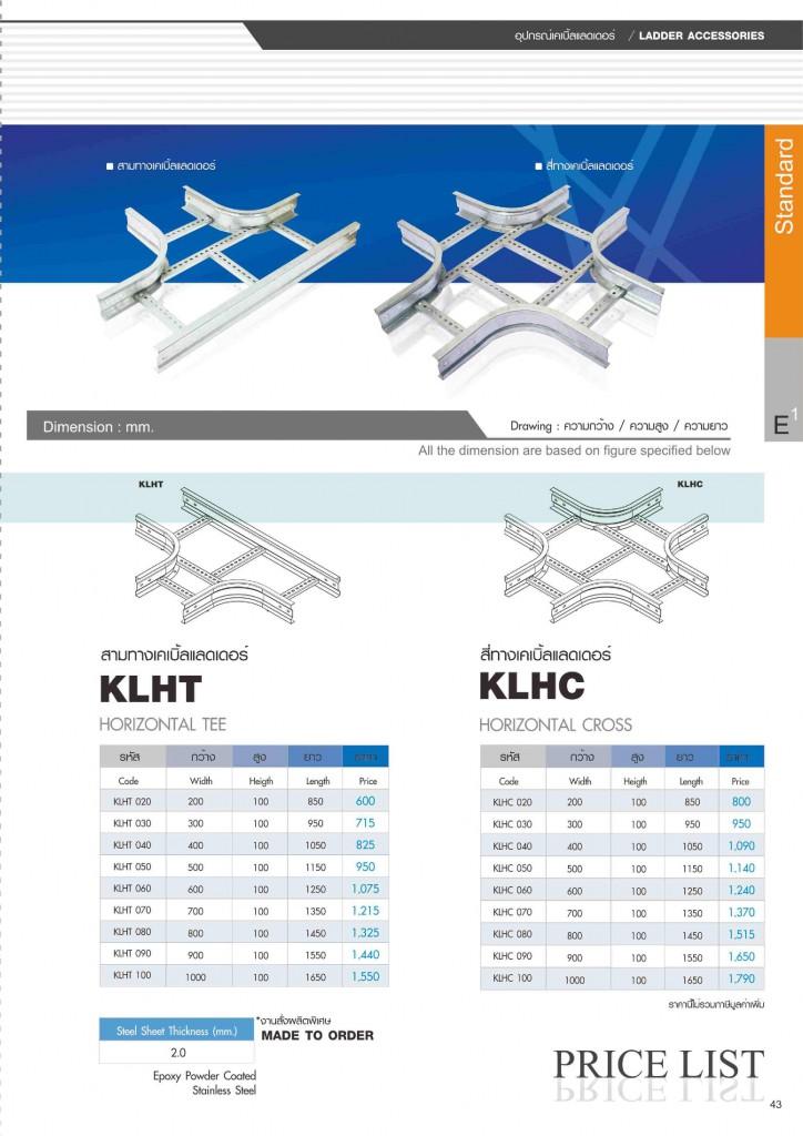 KJL-1-page-043