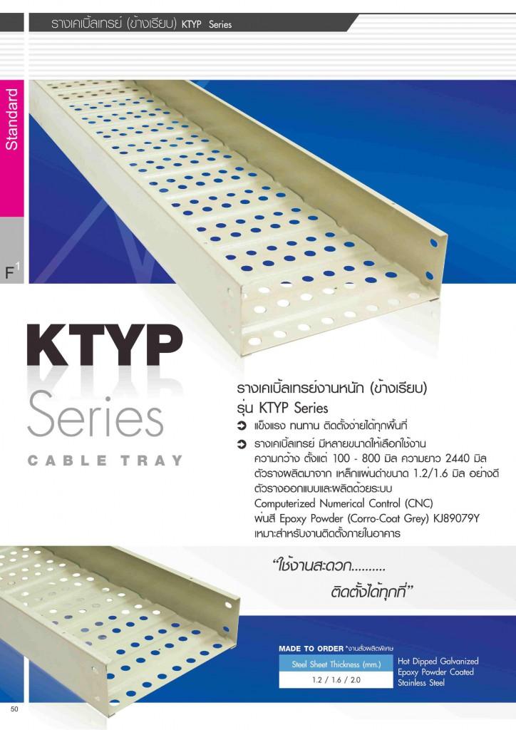 KJL-1-page-050