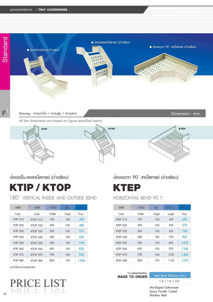 KJL-1-page-052