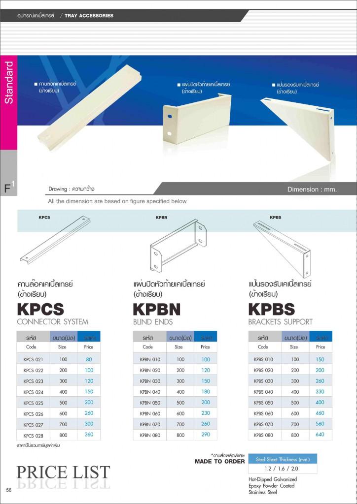 KJL-1-page-056