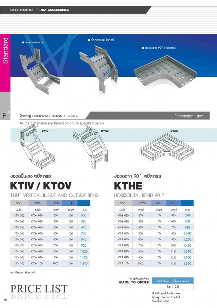 KJL-1-page-060