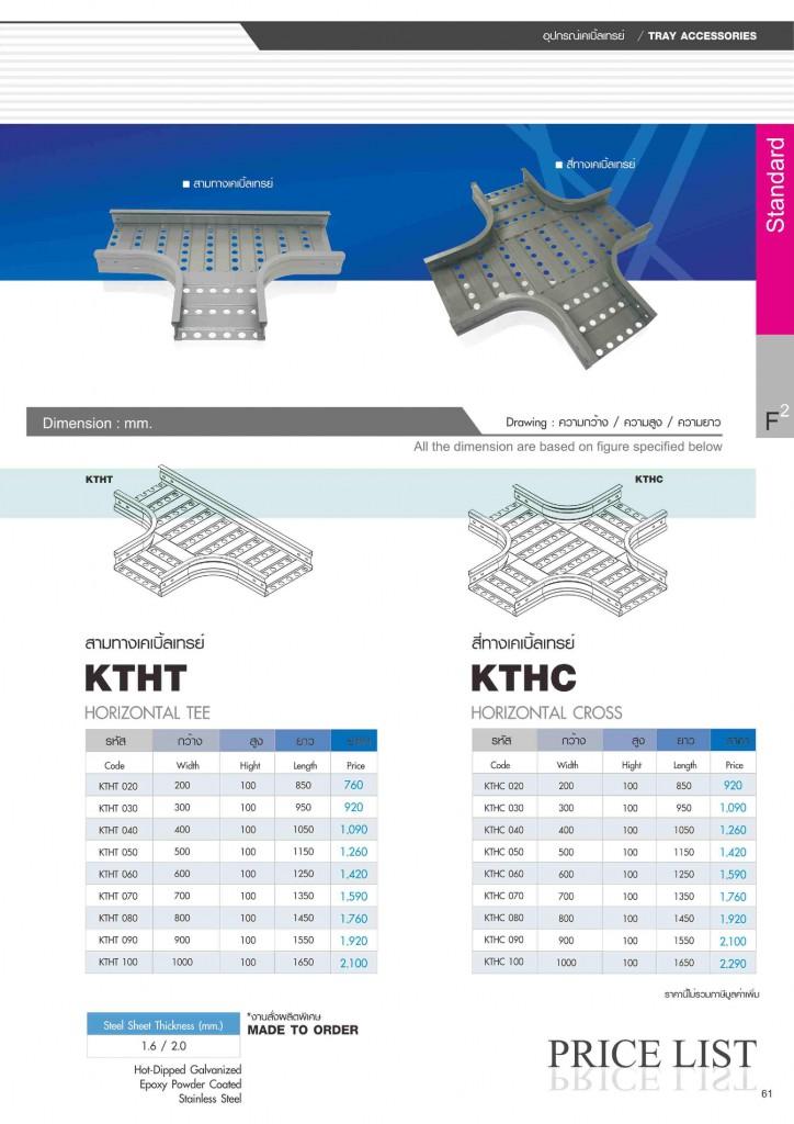 KJL-1-page-061