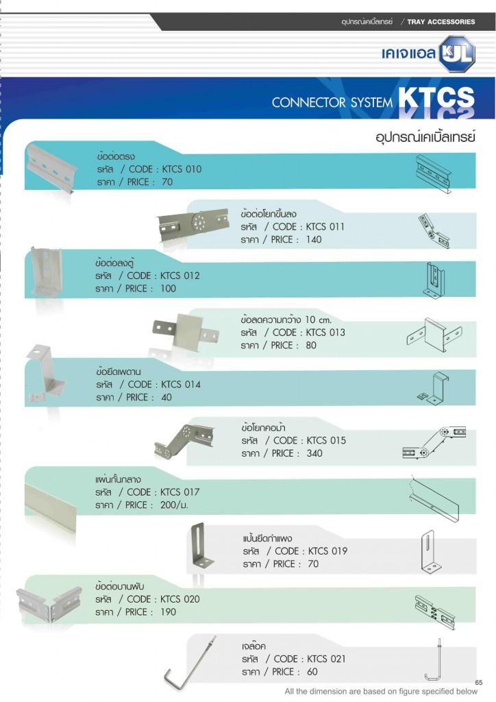 KJL-1-page-065