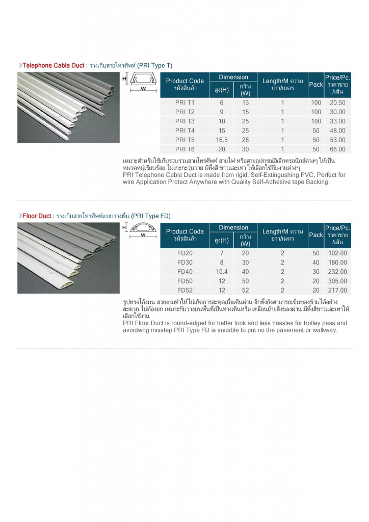 pri_products_product-page-003