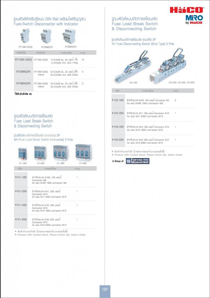 cat2015-16-p134-p139-page-004