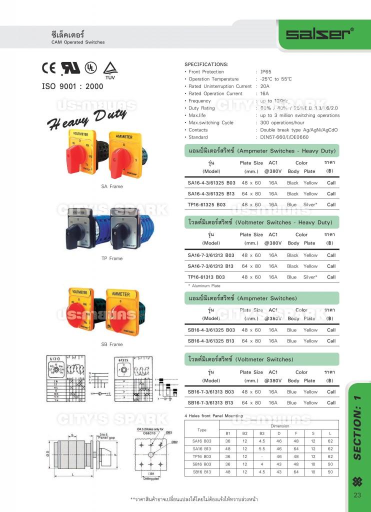 catalog2014-section1-cityspark-page-025