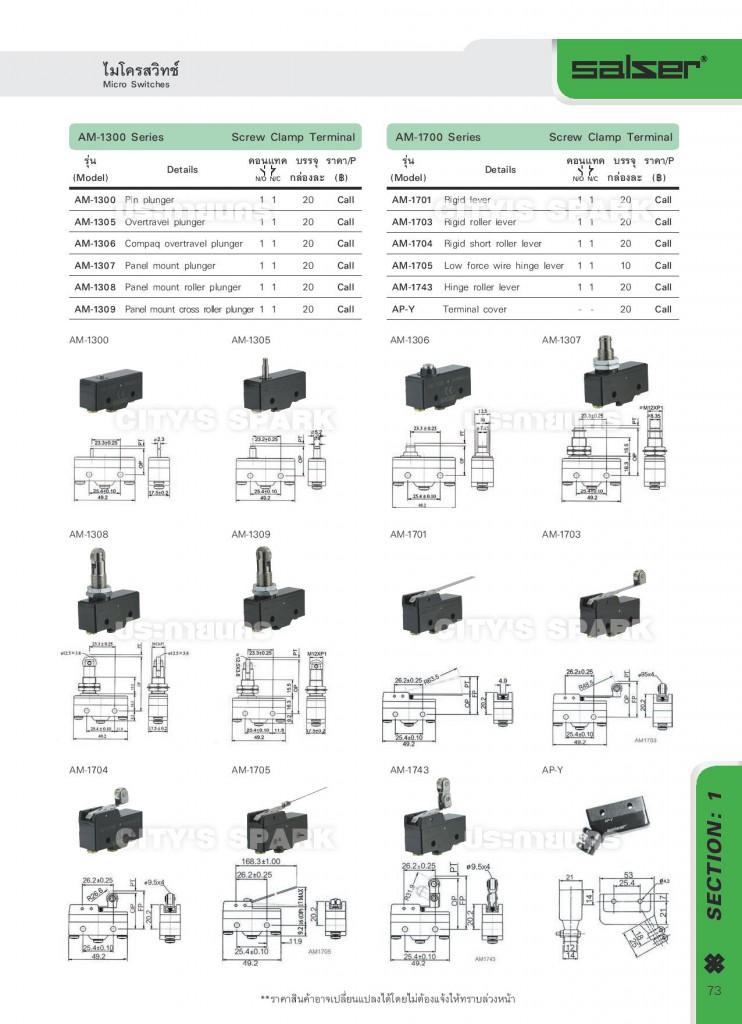 catalog2014-section1-cityspark-page-075