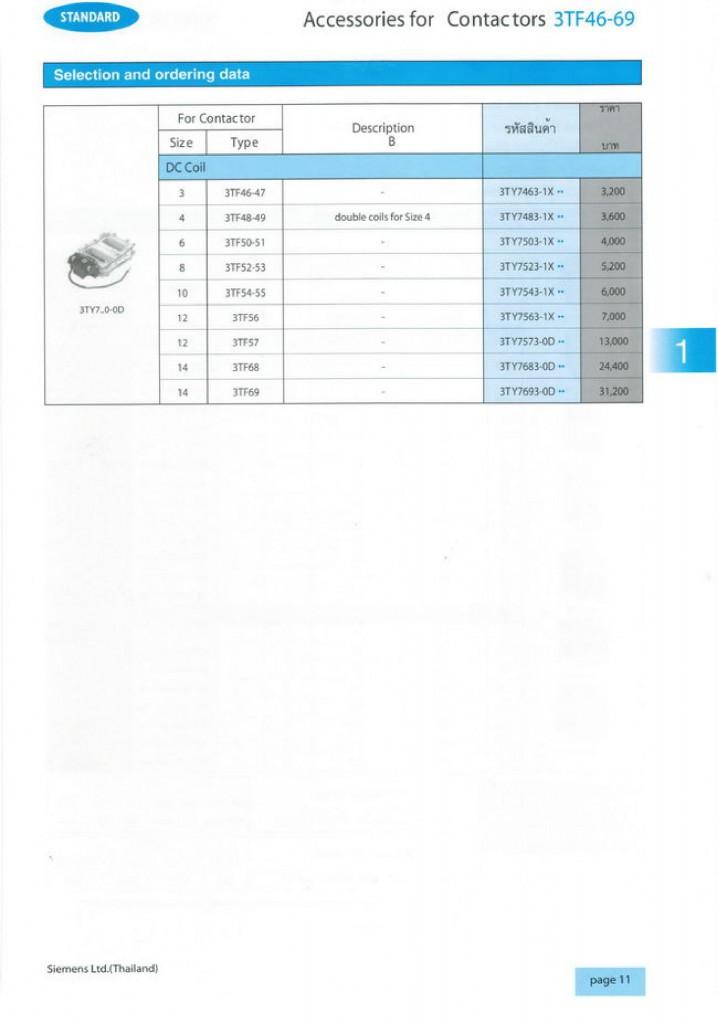 PRICELIST_SIEMENS-page-012