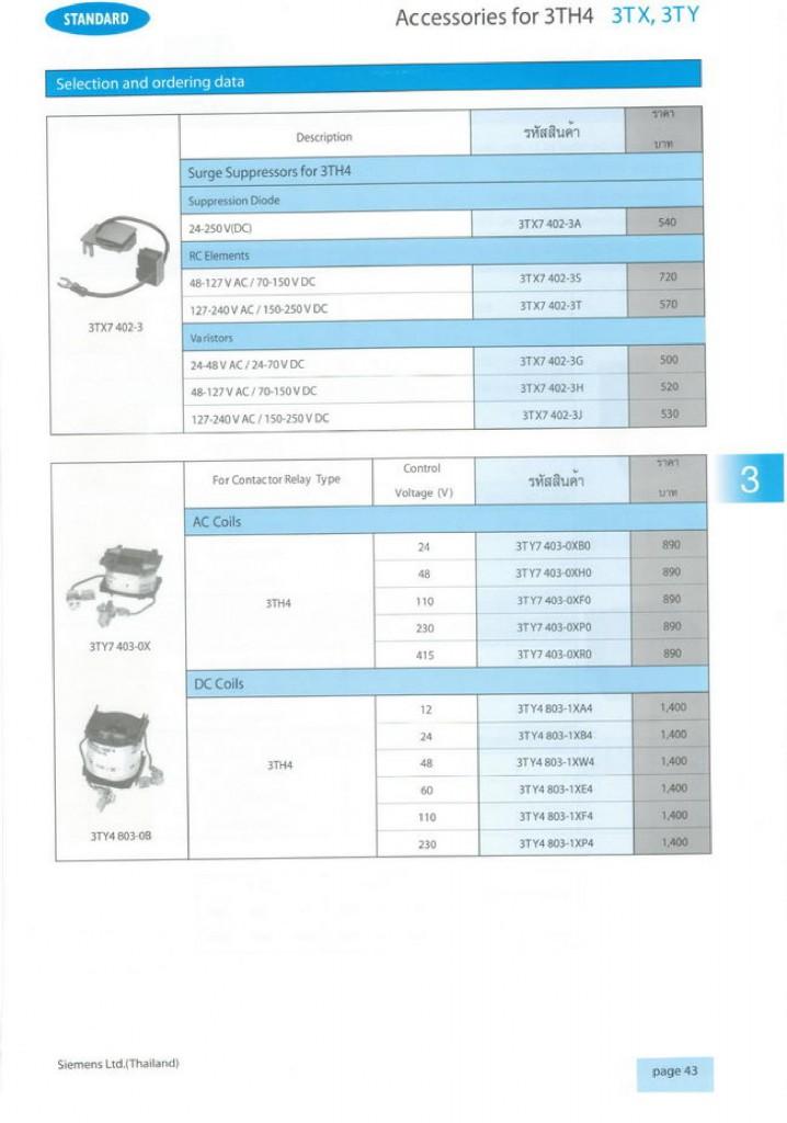 PRICELIST_SIEMENS-page-044