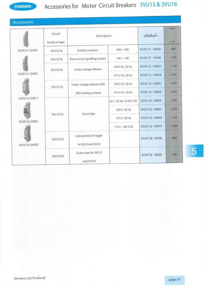 PRICELIST_SIEMENS-page-058