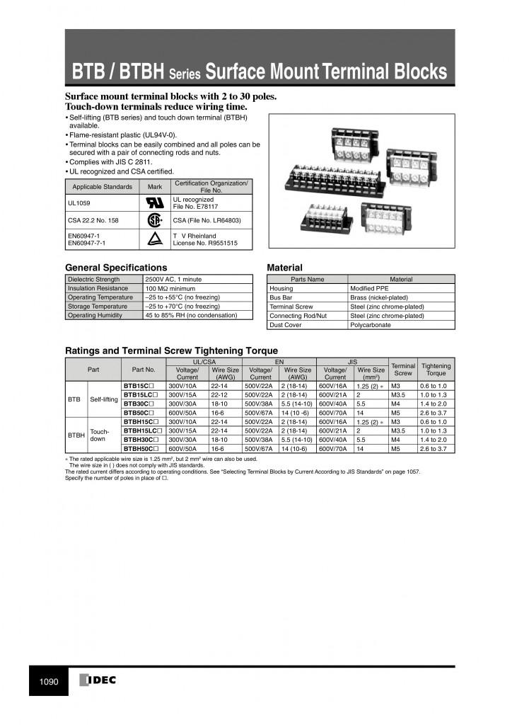 BTB series terminal block-page-001